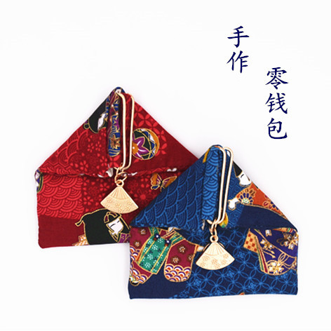 Origional Hand Made Japanese Style And Wind Happy Doll Rice Roll Purse Frame Christmas Purse Earphone Bag Cute Creative