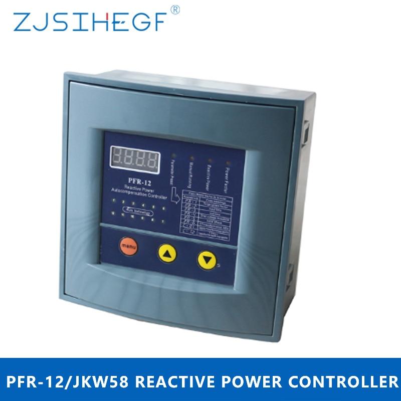 380v  JKW58/PFR-12 Power Factor Regulator Compensation Controller For Power Factor Capacitor