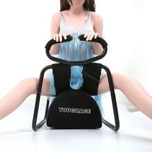 Chaise sexuelle sans poids, avec coussin gonflable, meubles sexuels pour jeux sexuels, lit Bdsm, chaise érotique pour Couples
