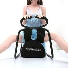 TOUGHAGE Schwerelos Sex Stuhl mit Aufblasbare Kissen Kissen Sex Möbel Erotische Stuhl für Sex Spiel Bett Bdsm Stuhl für Paare