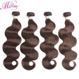 Image 1 - Ms Love #2 #4 коричневые волнистые пряди волос #1 Jet Black 1 2 3 4 штуки бразильские человеческие не Реми волосы для наращивания 100 г каждый