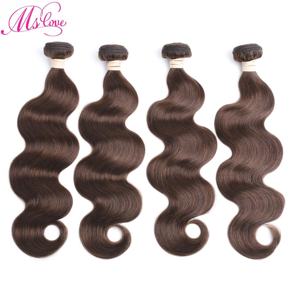 Ms Love #2 #4 Brown Body Wave Hair Bundles #1 Jet Black 1 2 3 4 Piece Brazilian Human Non-Remy Hair Extensions 100 Gram Each