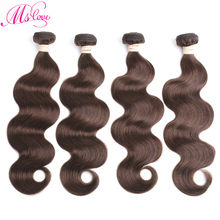 Ms love #2 #4 pacotes de cabelo onda do corpo marrom #1 jet preto 1 2 3 4 pedaço extensões de cabelo humano brasileiro não remy 100 grama cada