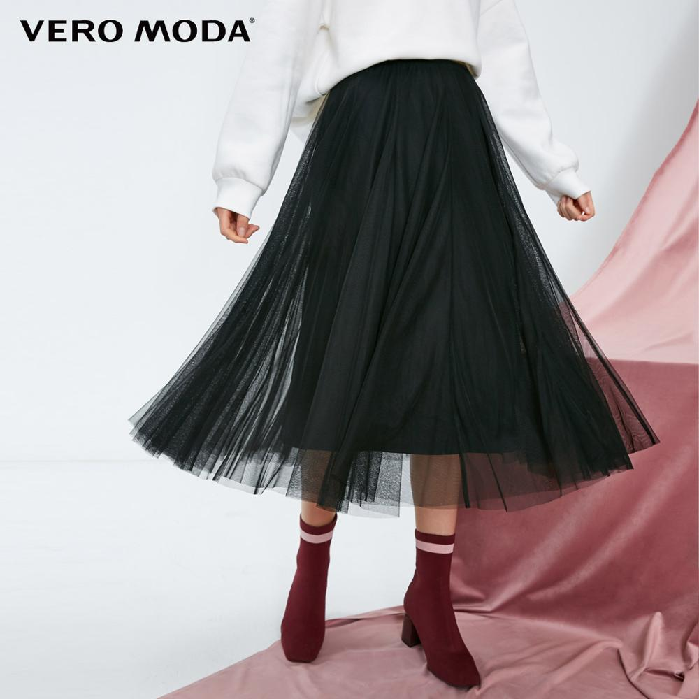 Vero Moda Women's Elastic Waist Gauzy Pleat Skirt | 31841G513