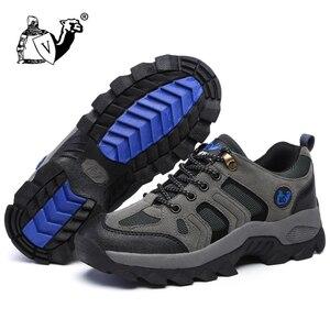 Image 4 - גברים נשים חיצוני ספורט נעלי הליכה לנשימה הרים טיפוס נעלי טרקים סניקרס קלאסי מזדמן מגפי זוג מתנה