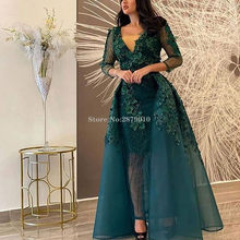 Turquoise Elegant Mermaid Evening Dress Removable Skirt Floor-Length Applique Beaded Sequins Robe De Soiree Aibye 2020 Dubai(China)