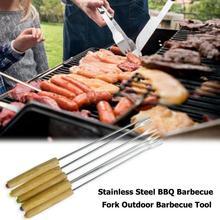Нержавеющая сталь барбекю палка жаркое мясо Шпажки для дома кухня Кемпинг Пикник