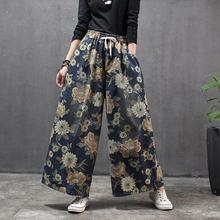 Женские винтажные джинсы в стиле ретро свободные брюки из денима