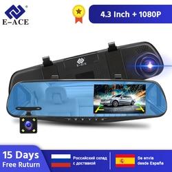 E-ACE 4,3-дюймовая Автомобильная dvr камера Full HD 1080P автоматическая камера зеркало заднего вида с DVR и камерой рекордер Dashcam Автомобильный видеоре...