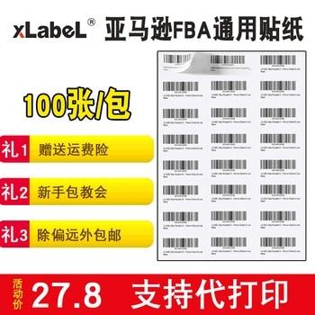 Amazonfba etiqueta papel adhesivo papel estampado para Pegatinas A4 corte código de barras etiqueta SKU almacenamiento papel con código de barras
