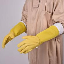 Beekeeping Gloves Yellow Netted Goatskin Bee Protective Tools Hand