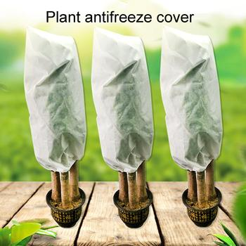 Warm Cover Tree Shrub Plant Protecting Bag Frost Protection Yard Garden Winter Drawstring Plant Fruit vegetable Mesh Net image