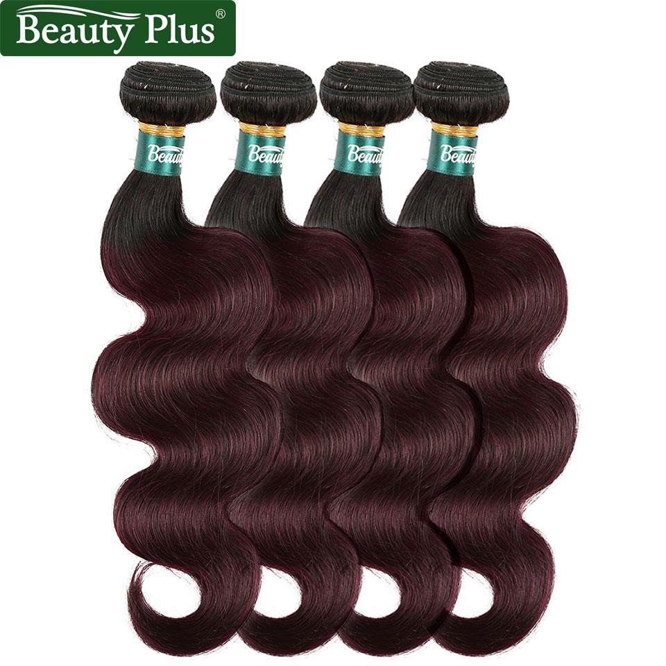 99j Hair Bundles Deals Brazilian Body Wave Ombre 4 Bundles Pre Colored Burgundy Non Remy Human Hair Weave Dark Roots Beauty Plus