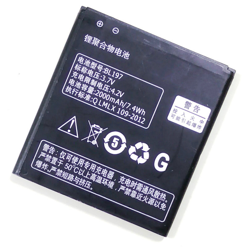 Westrock BL197 2000mAh Battery for <font><b>Lenovo</b></font> S720 S720i A800 A820 A798t <font><b>S750</b></font> S870e S868T S889 Cell Phone image