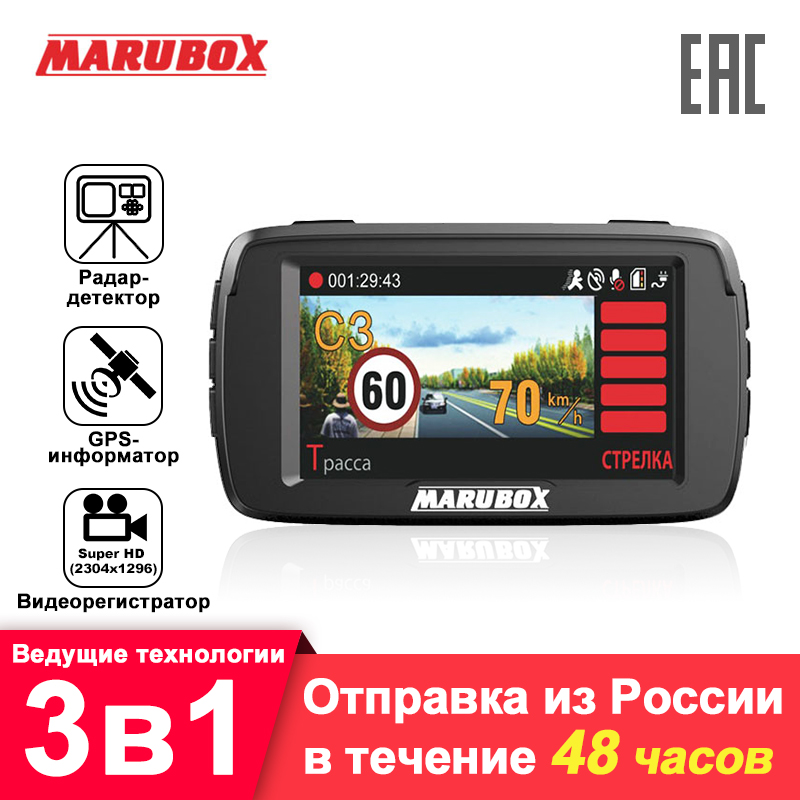 MARUBOX Car Dvr Radar-Detector Dash-Camera Auto-Video-Recorder M600R Ambarella 1296P title=