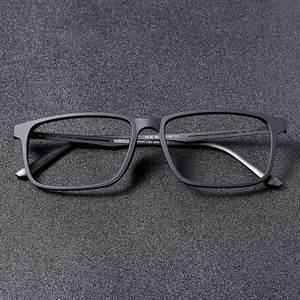 Image 3 - NALOAIN 근시안 안경 프레임 초경량 사각 처방 안경 티타늄 TR90 프레임 광학 안경 남성 여성을위한