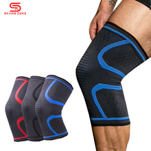 1PC Nylon Silicone Knee Sleeve Protector Sports KneePads Volleyball Running Fitness Gym Bodybuilding Elastic Knee Brace Support