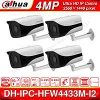 卸売大華 IP カメラ IPC-HFW4433M-I2 サポート ONVIF 4MP 80 メートル IR 範囲 H.265 検出 IP67 弾丸のカメラブラケット 4 ピース/ロット