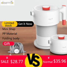 Xiaomi Deerma электрический чайник, складной чайник для воды, умная колба, горшок с защитой от автоматического отключения, 0.6л чайник, чайник для путешествий и дома