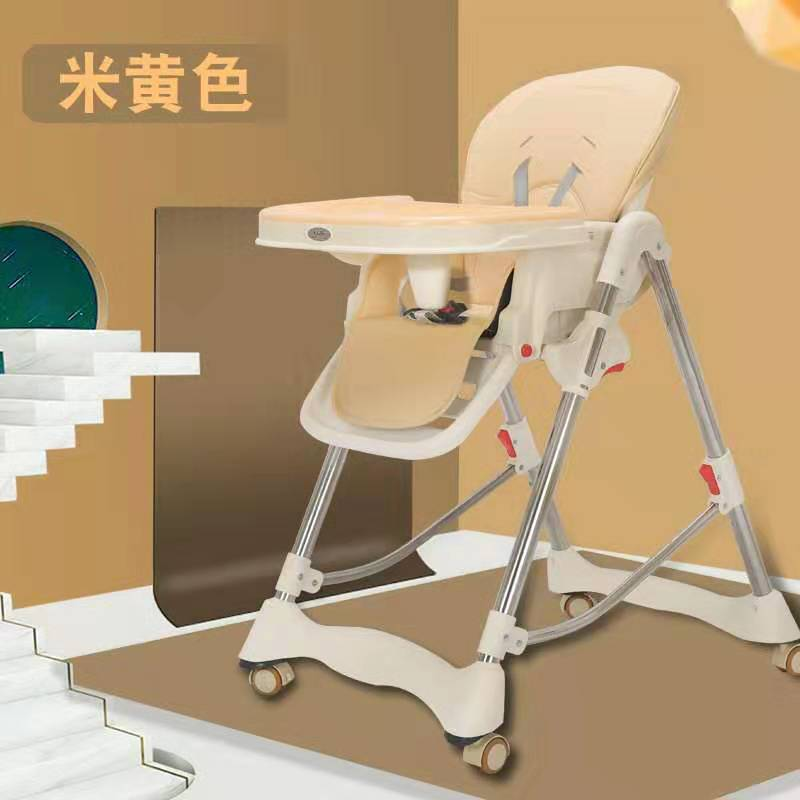 0514 Multi-function Folding Dining Chair For Children Portable Baby Chair Dining Table Chair Baby Dining Chair