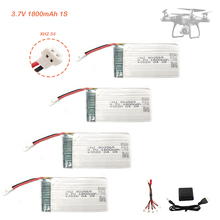 Lipo Battery 1S 3.7v 1800mAh XH2.54 Plug Rechargeable Battery Charger Sets For JJRC SYMA RC Drone