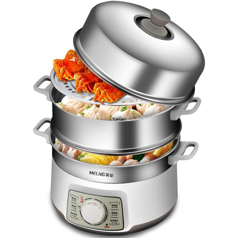 Three-layer Stainless Steel  Food Steamer  Electric Steamer Electric Boiler Electric Household  Food Steamer