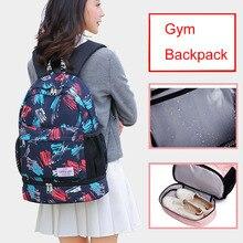 Mochila feminina independente para academia, bolsa feminina para esportes secos e molhados tipo flor xa906wa