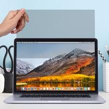 13,3 дюймов Фильтр конфиденциальности Ноутбук ноутбук Антибликовая Защита экрана для ноутбука защитная пленка(294 мм* 165 мм