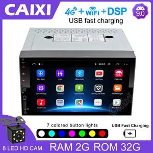 2 din Car Android 9.0 RAM2GB Car Radio Multimedia Player For Nissan Hyundai Kia hundai Chevrolet Ford Suzuki Mitsub no 2din dvd