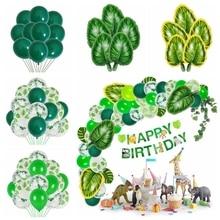 Leaf Latex Balloons Tropical Summer Safari Party Decor Jungle Chlid Diy Decorations Birthday Theme Supplies