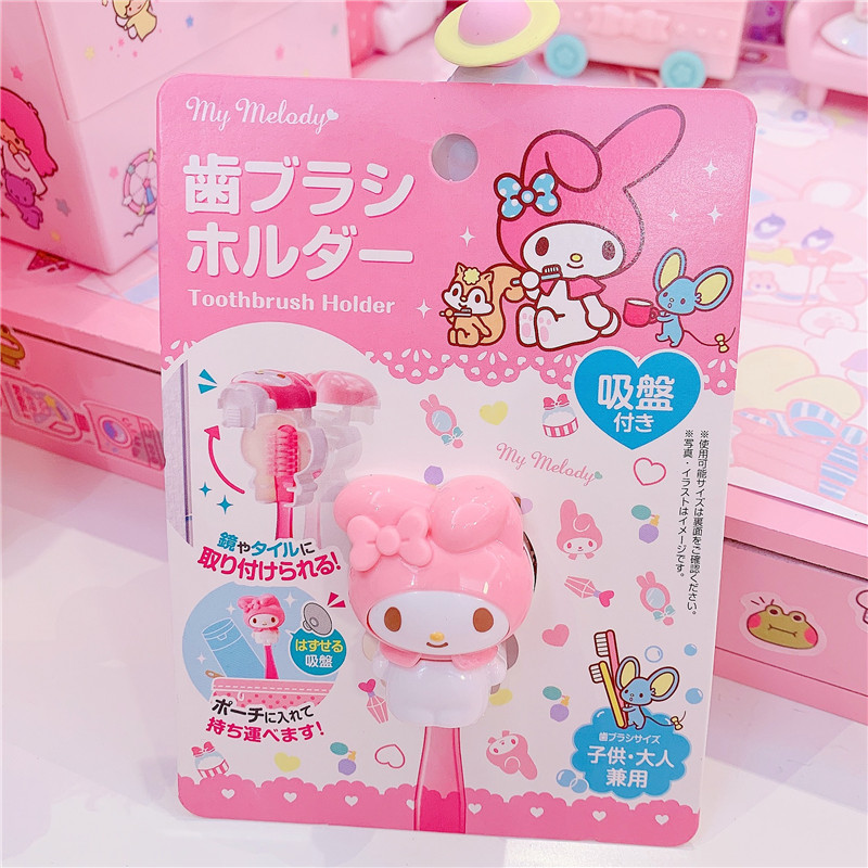 Melody Toothbrush Holder Lovely Cartoon Animal Wall Mount Suction Organizer Home Bathroom Accessories