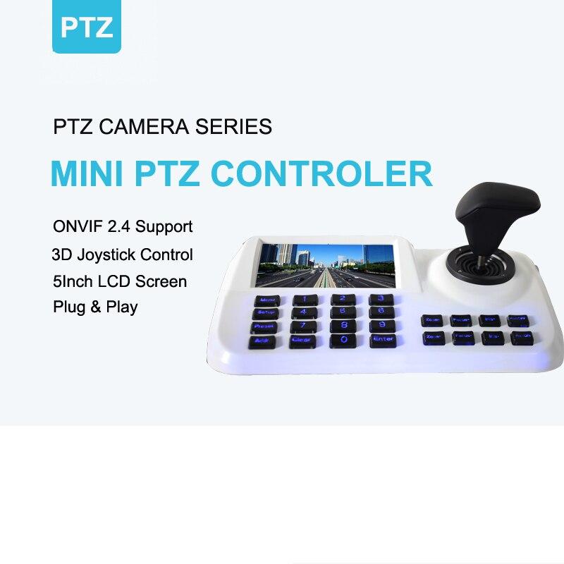 5 Cal dla Onvif IP PTZ sterownik klawiatury IP kamera PTZ 3D Joystick HD wyświetlacz LCD sieci PTZ sterownik klawiatury|Kamery nadzoru|   -