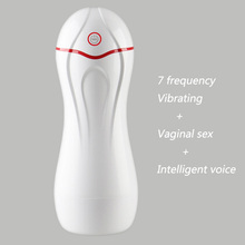 Male Masturbator Cup Adult Sex Toys for Men Automatic Voice Electric Vibration Vacuum Sucking Real Vagina Pussy Sex Toys for Men