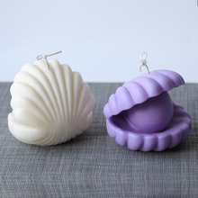New Pearl Shell Shaped mold 3D Aromatherapy Seashell Silicone Candle Mold Soap Cake Baking Handmade Craft Mould Decoration Tools