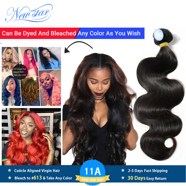 New Star Brazilian Body Wave Hair Weave 1/3/4 Bundles One Donor Thick Virgin Human Hair Weaving Cuticle Aligned 10A Raw Hair