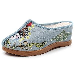 Image 5 - Veowalk Daomadan Bestickt Frauen Leinwand Keil Hausschuhe Sommer Chinesischen Stil Damen Comfort Slide Plattformen Maultiere Schuhe