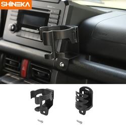 SHINEKA Universal Car Bracket For Suzuki Jimny JB74 2019+ Car Phone Bracket Drink Cup Holder Stand Organizer For Jimny 2019+