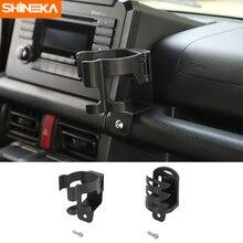 SHINEKA soporte Universal para automóvil Suzuki Jimny JB74 2019 + soporte de teléfono para coche, portavasos, organizador para Jimny 2019 +