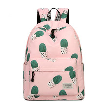 Waterproof Fairy Ball Plant Printing Backpack Women Cactus Bookbag Cute School Bag for Teenage Girls Kawaii Pink Knapsack цена 2017