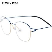 Titanium Alloyกรอบแว่นตาผู้ชายใหม่แว่นตาเกาหลีผู้หญิงยี่ห้อDesignerสายตาสั้นแว่นตาไร้สาย98618