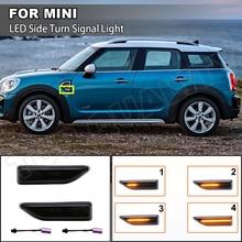 Per Mini Cooper Countryman F60 2017 2018 2019 2020 fumo dinamico LED indicatore di direzione indicatore di direzione ambra lampeggiante sequenziale