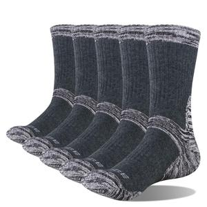 Image 4 - YUEDGE מותג גברים 5 זוגות שחור באיכות גבוהה חורף חם עבה כותנה כרית נוחות לנשימה מזדמן ספורט שמלת צוות