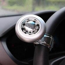 Универсальная ручка колеса для автомобиля, Бустерный мяч, противоскользящий Автомобильный руль, Спиннер, Бустерный мяч, ручка