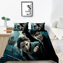 Movie Classic 3D HD Printing Comforter Cover Bedding Sets King Magic Duvet Cover Set Bedroom Decoration