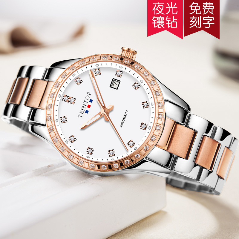 Permalink to Automatic mechanical watch fashion fine steel studded watches ladies fashion waterproof ladies watches ladies watches