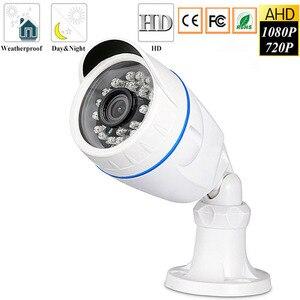 Image 2 - Gözetim kameraları 720P 1080P 4.0MP AHD kamera açık su geçirmez Bullet kameralar gündüz & gece gözetim HD 3.6mm Lens IR CUT