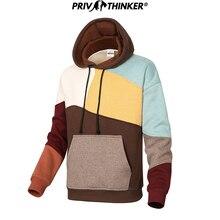 Privathinker usサイズ男性女性パッチワークカジュアルスウェット 2020 秋冬韓国服は暖かいストリートパーカー