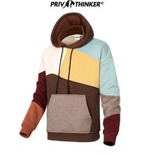 Мужские и женские повседневные толстовки Privathinker, утепленные толстовки в стиле пэчворк, уличная одежда в Корейском стиле, большие размеры США, Осень зима 2020