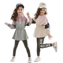 ملابس الفتيات حزمة الخصر طويلة الأكمام خياطة البلوز معطف طماق قطعتين مجموعة 2019رائجة البيع 4-12y جودة ملابس الطفل
