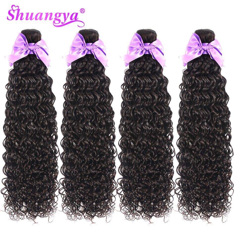 Shuangya Hair 4 Bundles Remy Hair Brazilian Water Wave Hair 8-28 Inch Human Hair Weave Bundles Natural Color Hair Extension